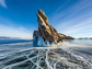 Siberia in winter: Russia's Lake Baikal. This ancient lake is on the cusp of change.