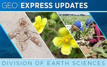 EAR Express Update newsletter banner with related images