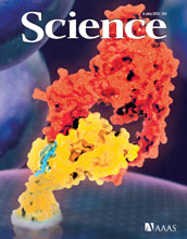 Cover of the July 6, 2012 issue of the journal Science.