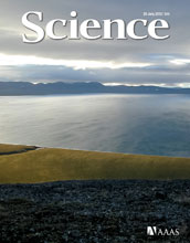 Cover of the July 20, 2012 issue of the journal Science.