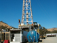The San Andreas Fault Observatory drill rig
